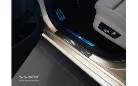 Накладки на пороги BMW X5 G05
