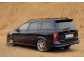 Накладка задняя Opel Astra G