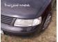 Ресницы Volkswagen Passat B5