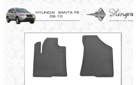 Коврики в салон Hyundai Santa Fe