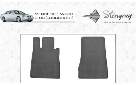 Коврики в салон Mercedes S-class W220