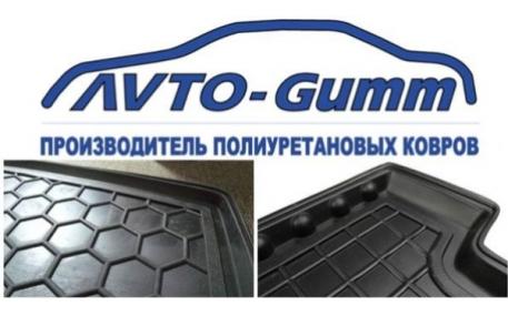 Коврик в багажник Audi Q8