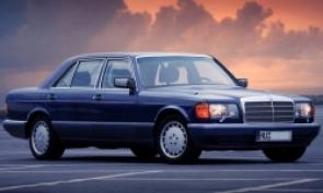 S-class W126 (1982-1993)