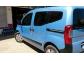 Хром накладки Fiat Fiorino