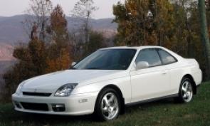 Prelude (1997-2001)