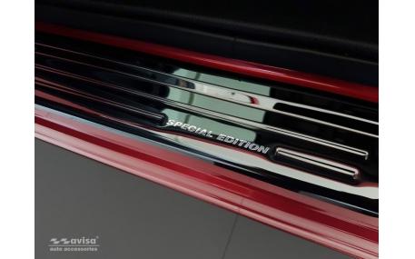 Накладки на пороги Honda CR-V