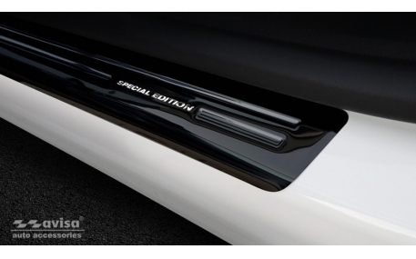 Накладки на пороги Opel Grandland X