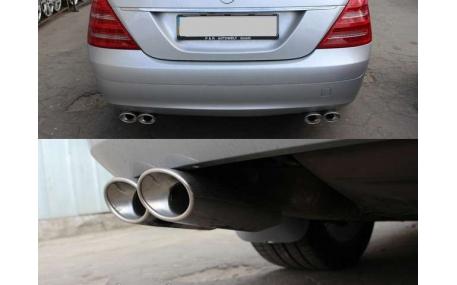 Насадка на глушитель Mercedes S-class W221