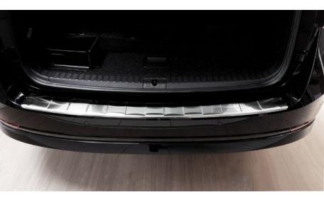 Накладка на задний бампер Skoda Octavia A8