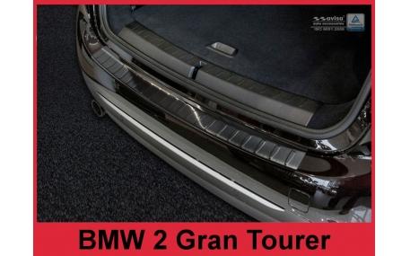 Накладка на задний бампер BMW 2 (F46)