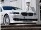 Накладка передняя BMW F10