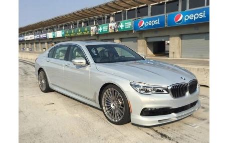 Накладка передняя BMW G11