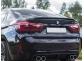 Спойлер BMW X6 F16
