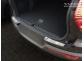 Накладка на задний бампер Volvo XC40