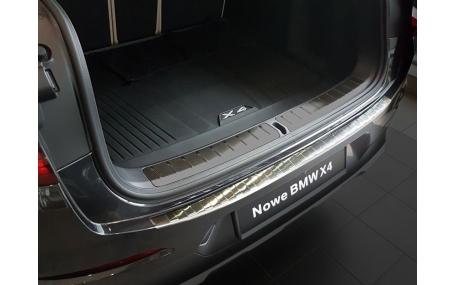 Накладка на задний бампер BMW X4 G02