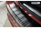 Накладка на задний бампер Audi Q5