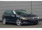 Накладка на задний бампер Volkswagen Passat B8