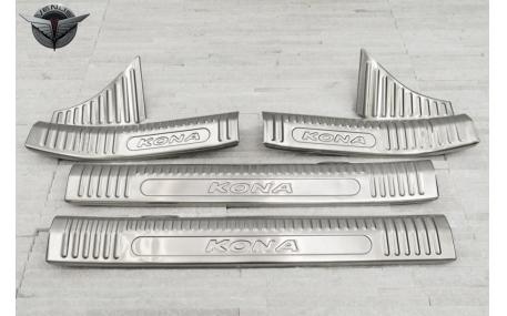 Накладки на пороги Hyundai Kona