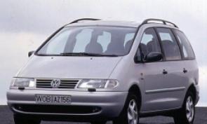 Sharan (1995-2000)