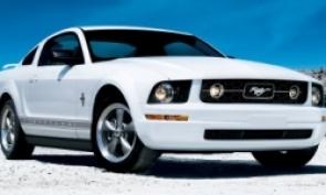 Mustang (2005-2014)