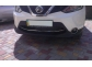 Хром накладки Nissan Qashqai J11