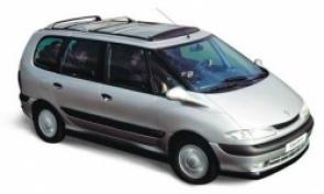 Espace (1997-2003)