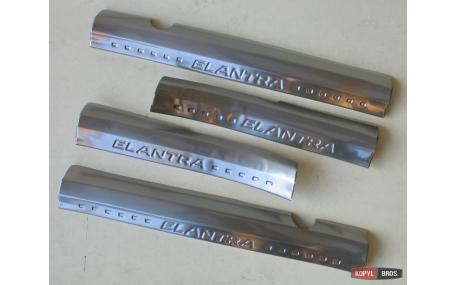 Накладки на пороги Hyundai Elantra AD