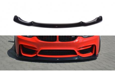 Накладка передняя BMW 3 (G20)