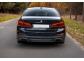 Накладка задняя BMW G30/G31