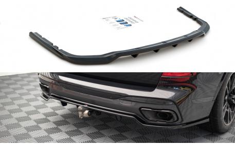 Накладка задняя BMW X7 (G07)
