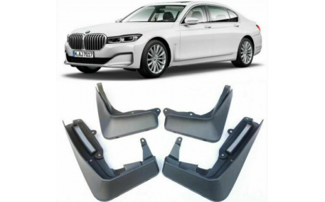 Брызговики BMW 7 (G11)
