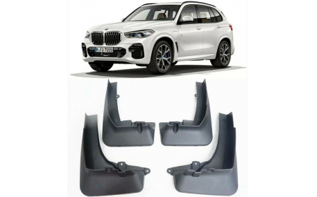 Брызговики BMW X5 (G05)