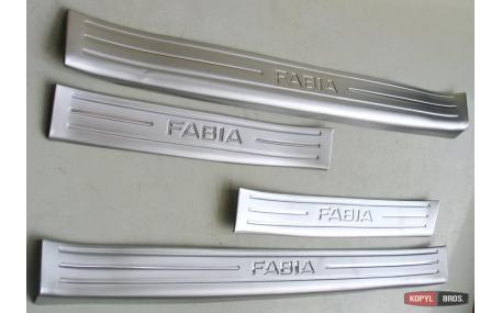 Накладки на пороги Skoda Fabia