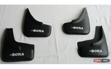 Брызговики Volkswagen Bora