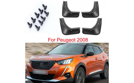 Брызовики Peugeot 2008