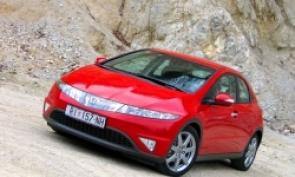 Civic 5D (2005-2011)