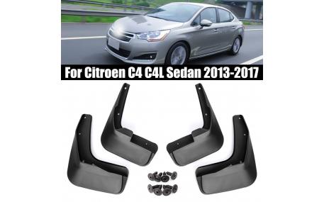 Брызговики Citroen C4