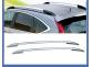 Рейлинги Honda CR-V