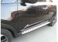 Подножки Kia Sportage R