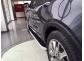 Подножки Mitsubishi Outlander XL