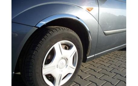 Арки Ford Fiesta