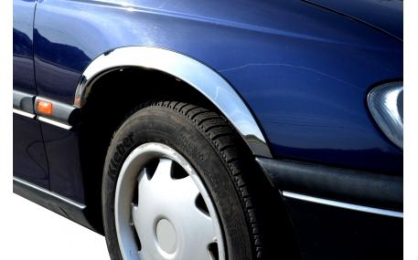 Арки Peugeot 206