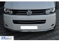Защита передняя Volkswagen T5