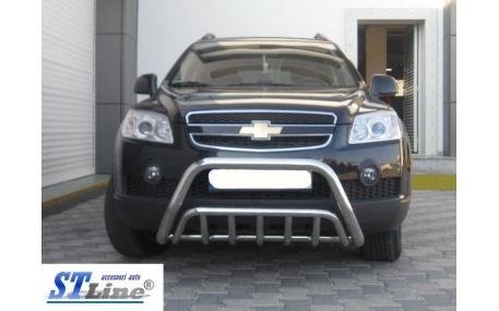 Защита передняя Chevrolet Captiva