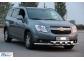 Защита передняя Chevrolet Orlando