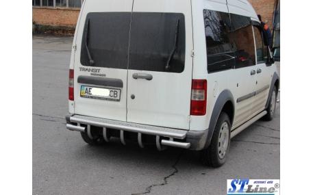 Защита задняя Ford Connect