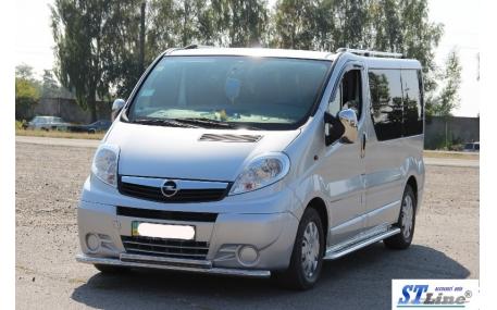 Защита передняя Opel Vivaro