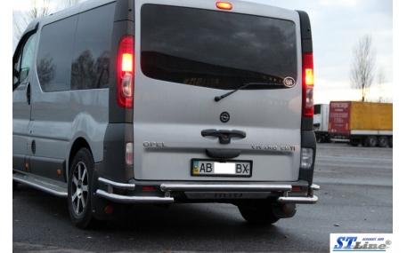 Защита задняя Opel Vivaro