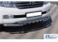 Защита передняя Toyota Land Cruiser 200