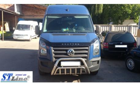Защита передняя Volkswagen Crafter